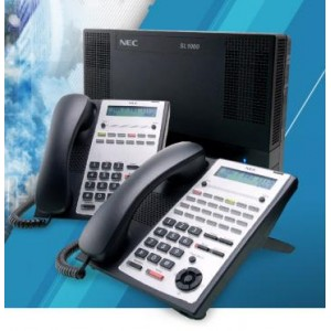 Servidor Inteligente de Comunicaciones SL1000